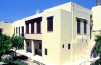 Historical and Folklore Museum of Rethymno